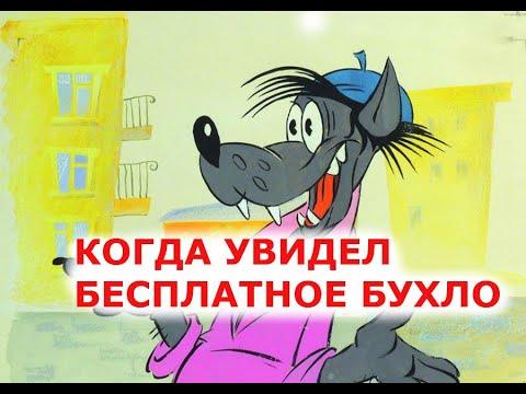 Видео: МУД НУ ПОГОДИ #3