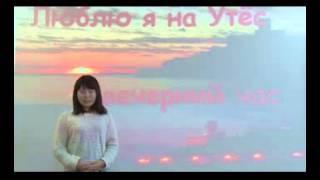 Танака Айко Япония Хабаровск стихи