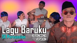 Video Sule - Lagu Baruku Versi Keroncong (Official Music Video) download MP3, 3GP, MP4, WEBM, AVI, FLV Agustus 2017