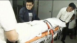 видео В Южной Корее найдено тело владельца затонувшего парома