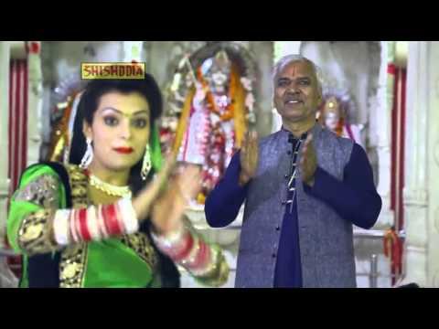MOHAN KE BHAJAN----Kholi Wale Mohan Baba Kardo Naiya Paar----(MAHENDRA SHARMA)
