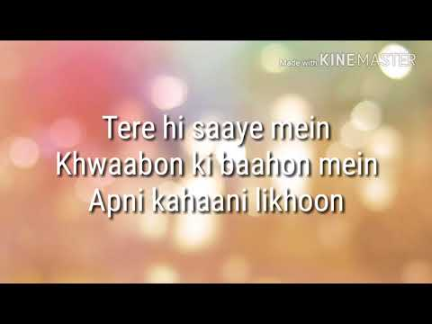 O More Saiyaan - Yeh Rishta Kya Kehlata Hai   Kaira New Song   Lyrical Video