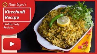 Khechudi | ଖେଚୁଡ଼ି | Homemade Khechudi/Khichdi Recipe - Ama Rosei