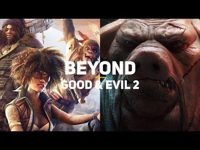 Beyond Good & Evil 2 (видео)