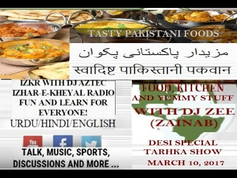 URDU RADIO - PAKISTANI SPICY FOODS