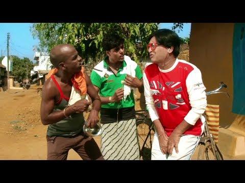 Best Comedy Scenes - राजा छत्तीसगढ़िया - New Chhattisgarhi Superhit Movie