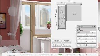 1 Расчёт стоимости окна(Цена окна будет отличаться, в зависимости от региона, в котором вы находитесь. Поэтому для получения честно..., 2014-03-21T12:28:59.000Z)
