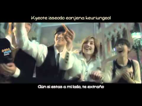 BBF OST - Yearning Heart - A'ST1 [Sub Español + Romanización]