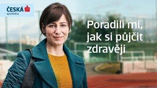 Česká spořitelna: Sloučíme vý...