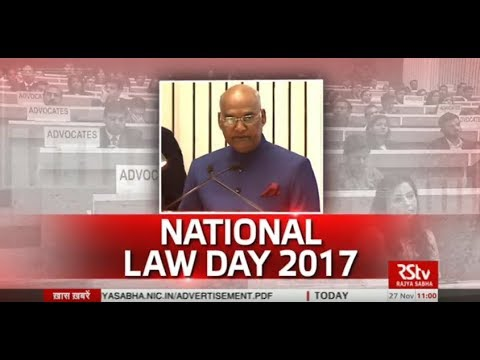 Discourse on NATIONAL LAW DAY 2017 (Part -01)