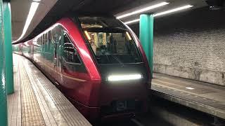 近鉄 奈良線 近鉄奈良駅(A28) 大阪難波行き特急 ひのとり 80000系(8両)