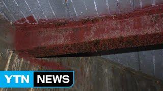 물 새고 철골 뒤틀리고...부산 연약지반 대형건물 안전위험 / YTN