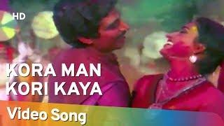 Kora Man Kori Kaya Rangon Ka Mausam  Hd    Lakshmi  1982  Song   Raj Babbar   Re