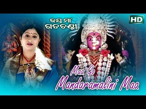 MAA GO MANDARA MALINI MAA | Album-Jaya Maa Gadachandi |Namita Agrawal | Sarthak Music