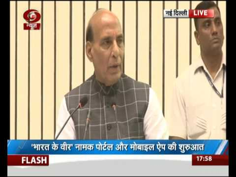 "Home Minister Rajnath Singh addresses at the inauguration of ""Bharat Ke Veer"" Website & App"