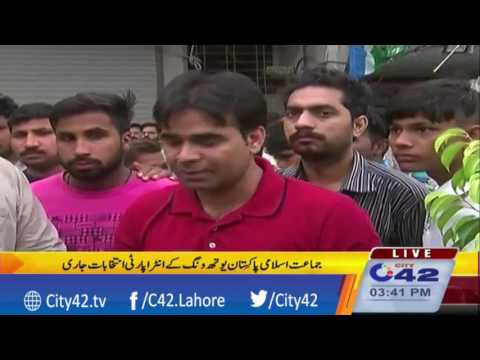 Jamaat e Islami Pakistan youth wing intra-party elections continue