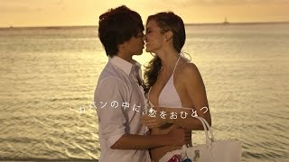 "TAKAHIRO、 ミランダ・カーと""誓いのキス""「結婚式はハワイで」 「サマンサタバサ」2015年春夏新CM発表会 #Takahiro #Samantha Thavasa"