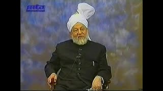 English Mulaqaat (Meeting) on December 10, 1995 with Hazrat Mirza Tahir Ahmad (rh)