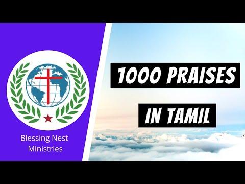 1000 Praises Tamil