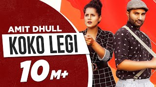 KOKO LEGI - AMIT DHULL (OFFICIAL VIDEO) | Latest Haryanvi Song 2020 | Speed Records Haryanvi