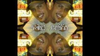 "Terefe Assefa - Fikir Yizognal ""ፍቅር ይዞኛል"" (Amharic)"