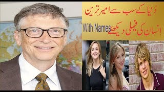 Bill Gates With Family With Names