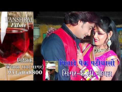 New marwadi HD super song 2017!! पीलादे पैक पटियालो !! Rajasthani DJ Dhamaka
