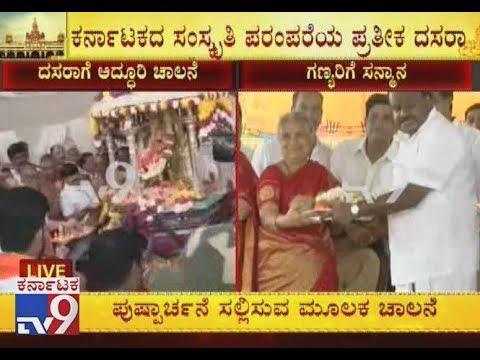 Chairperson of Infosys Foundation Sudha Murty Inaugurated The World Famous  Mysuru Dasara Today