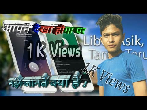 What is Quiet time in oppo || Quiet kya hai || in Hindi || Latest Tech news