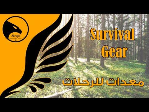 Top 5 ULTIMATE Outdoor Survival Gear