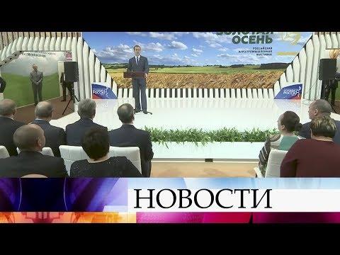 Д.Медведев принял участие