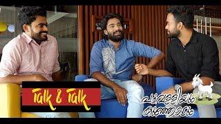 talk-talk-team-poovalliyum-kunjhadum