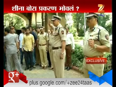 Mumbai : Rakesh Maria Moves Out Of Police Comissioner Office