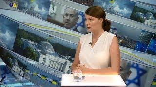 Екатерина Одарченко прокомментировала визит Нетаньяху в Украину