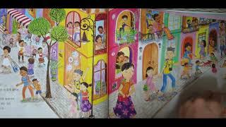 엄마랑 하루한권 책읽기-127day.엄마의 여행가방