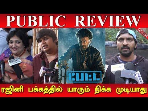 ரஜினி பக்கத்தில் யாரும் நிக்க முடியாது | Petta Public Review | Touring Talkies