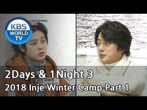2Days & 1Night Season3 :  2018 Inje Winter Camp Part 1 [ENG/TAI/2018.03.04]