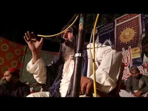 شہادت :حضرت غازی عباس علمدار ؑBy قاری لیاقت علی فریدی 14 محرم 2018 thumbnail