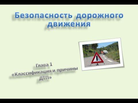 Видео Презентация правила по геометрии