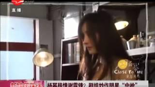 """《消失的子弹》杨幂移情谢霆锋? 剧组炒作明星""""中枪"""""""