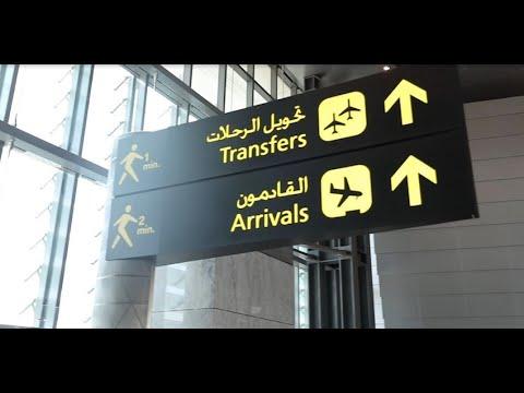 Transfers | Hamad International Airport