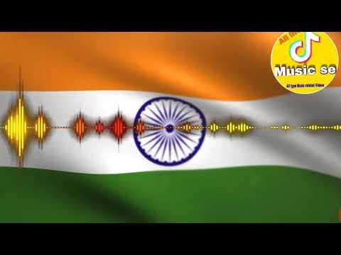 Flute Version Ringtone Dil Diya Hai Jaan Bhi Denge A Vatan Tere Liye Ringtone