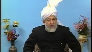 Urdu Tarjamatul Quran Class #117, Surah Hud v. 14-25, Islam Ahmadiyyat