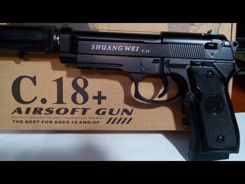 C 18+  Пневматический пистолет из металла.Игрушка.