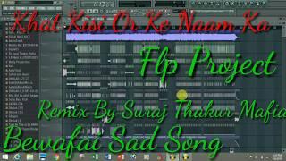 Dj Mix Khat Kisi Or Ke Naam Ka  Bewafai Sad Song