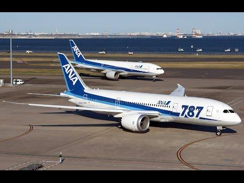 ANA 787 Tokyo HND to Osaka ITM