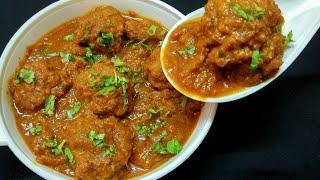 रेस्टोरेंट स्टाइल लौकी के कोफ्ते की सब्जी | Lauki Kofte Curry | Dudhi Kofte Ki Sabji | Lauki Kofte.