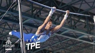::金牌:: 唐嘉鴻TANG Chia-hung  競技體操 男子個人單槓 2019拿坡里世大運 Summer Universiade