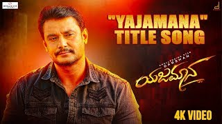 Yajamana Title Track 4K Song | Darshan | V Harikishna | Media House Studio