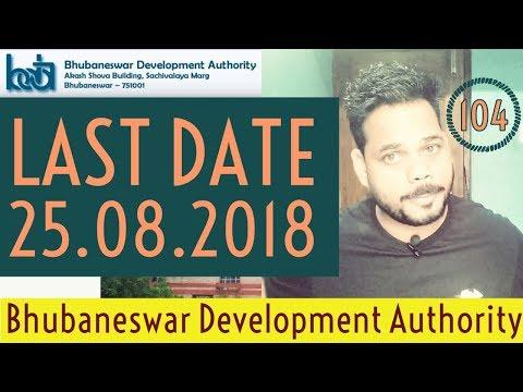 Bhubaneswar Development Authority (BDA) | Environmental Planner | Odisha Jobs
